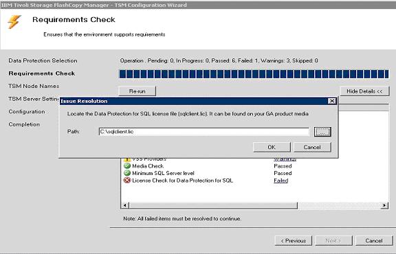 ibm-tivoli-data-protection-for-sql-license-file